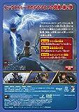 ヒックとドラゴン~バーク島を守れ!~ vol.6 [DVD] 画像