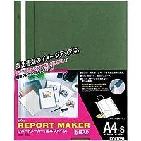 コクヨ レポートメーカー 50枚収容 A4縦 緑 30冊