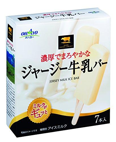 オハヨー乳業 ジャージー牛乳バー 40ml×7本×8袋