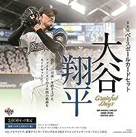ベースボールマガジン社17,300%ホビーの売れ筋ランキング: 2 (は昨日348 でした。)新品: ¥ 16,7806点の新品/中古品を見る:¥ 5,819より