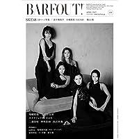 BARFOUT! 259 SKE48 (Brown's books)