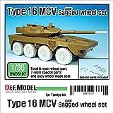 デフモデル 1/35 陸上自衛隊 16式機動戦闘車 自重変形タイヤ (タミヤ用) プラモデル用パーツ DW35107
