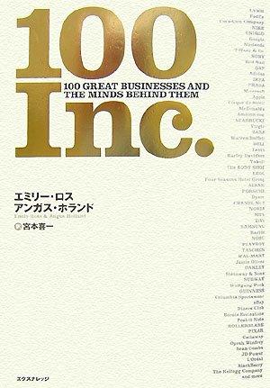 100Inc. -世界的企業100社のターニンク゛ホ゜イントの詳細を見る