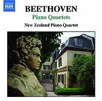 ベートーヴェン:ピアノ四重奏曲集 WoO 36