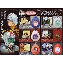 ガシャポン サウンドロップコンパクト 機動戦士ガンダム アムロ×シャア THE BEST 全6種セット