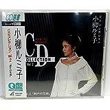 CDコレクション(2)瀬戸の花