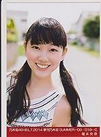 乃木坂46公式生写真 B.L.T.2014 季刊乃木坂 SUMMER【堀未央奈】BLT