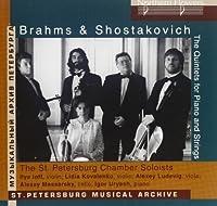 Brahms: Piano Quintet Shostakovich: Plano Quintet