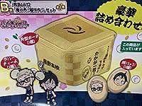 ハイキュー 月島&山口 一番くじ (ラバスト 缶バッチ 升型ポーチ の3点セット)