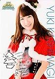 【柏木由紀】AKB48 公式生写真ポスター(A4サイズ)2016クリスマスver. サイン&コメント入り