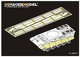 ボイジャーモデル 1/35 第二次世界大戦 ドイツ軍 ティーガー2 ポルシェ砲塔 サイドスカートセット ホビーボス84530用 プラモデル用パーツ PEA414