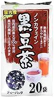 健茶館 プレミアム国内産はと麦茶18P 126g (黒豆茶)