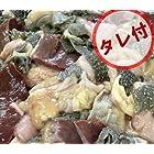 【商番419】ックスホルモン(7種) 500g 「タレ付」