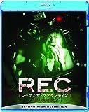 REC レック/ザ・クアランティン[Blu-ray/ブルーレイ]