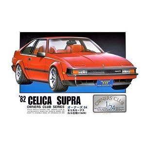 マイクロエース 1/24 オーナーズ24 No.9 '82 セリカ スープラ