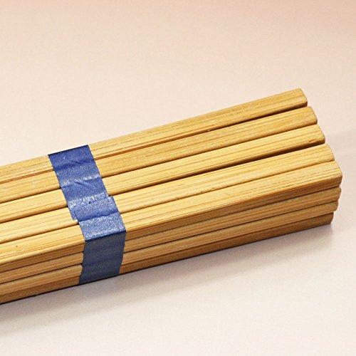 【箸屋さいこ】竹箸 ひなぐ10膳入り