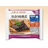 【冷凍介護食】摂食回復支援食 あいーと さばの味噌煮 66g