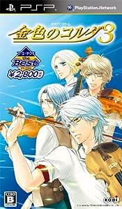 コーエーテクモ the Best 金色のコルダ3 - PSP