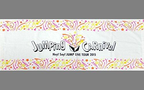 Hey!Say!JUMP LIVE TOUR 2015 JU...