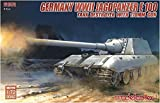 モデルコレクト 1/72 ドイツ軍 E-100 駆逐戦車 170mm砲 プラモデル MODUA72116