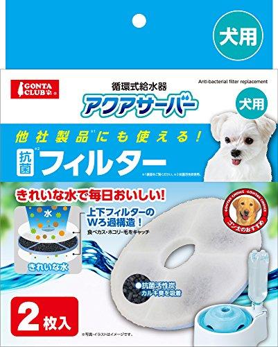 マルカン アクアサーバー 抗菌フィルター 犬用 2枚入 DP-930