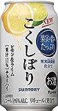 サントリーチューハイ こくしぼり<レモンライム>350ml×24缶