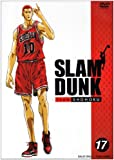 SLAM DUNK VOL.17[DVD]