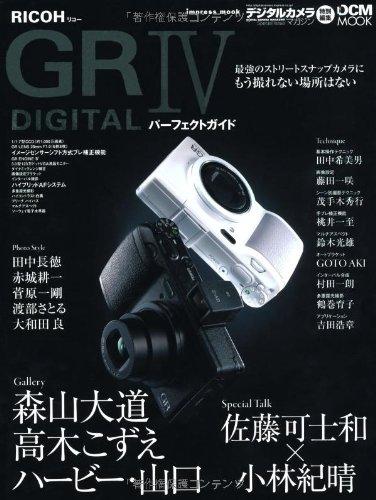 リコー GR DIGITAL IV パーフェクトガイド (インプレスムック DCM MOOK)の詳細を見る