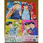 からっぽダンス  コミック 全4巻 完結セット