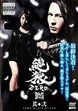 絶狼 ZERO BLACK BLOOD 2(第4話〜第6話 最終) [レンタル落ち]