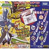 DSキャラタッチペン ポケモン ダイヤモンド&パール ポケットモンスターDP Ver.DX 全5種セット(カプセル)