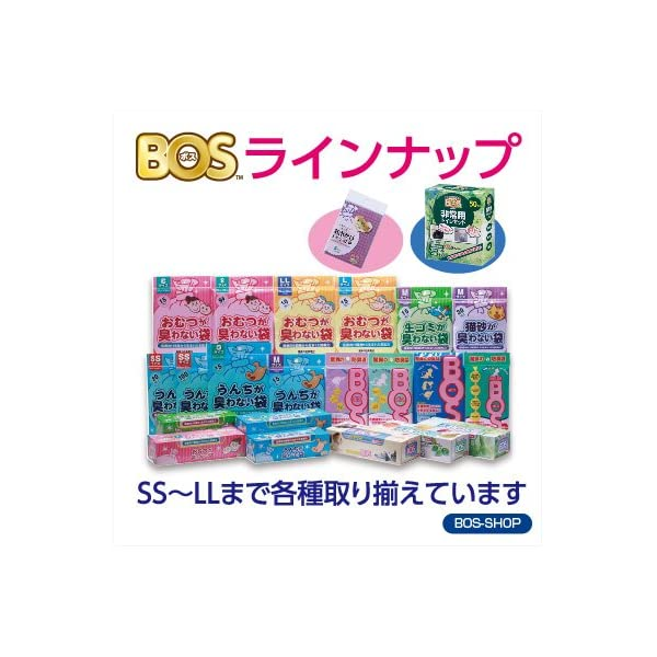 驚異の防臭袋 BOS (ボス) 非常用 トイレ...の紹介画像9