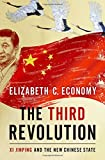 The Third Revolution: Xi Jinping and the New Chinese State 画像