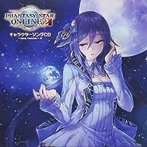 「PHANTASY STAR ONLINE 2」キャラクターソングCD~Song Festival~IV