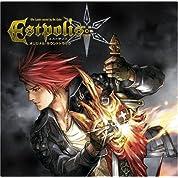 DS版 エストポリス オリジナル・サウンドトラック