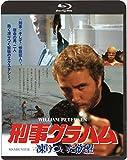 刑事グラハム/凍りついた欲望[Blu-ray/ブルーレイ]