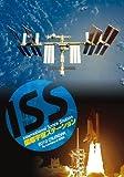 ISS国際宇宙ステーション 2010年 カレンダー