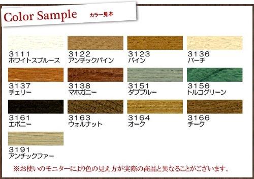 日本オスモ オスモカラー ウッドワックス #3156トルコグリーン 0.75L [半透明着色1分ツヤ]