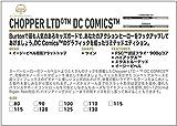 Burton(バートン) スノーボード 板 ジュニア ボーイズ キッズ CHOPPER LTD DC COMICS 80~125 2017-18モデル 151021 スノボ フラット ゼロキャンバー