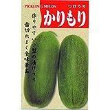 ウリ 種 【 かりもり 】 種子 小袋(約1.5ml)