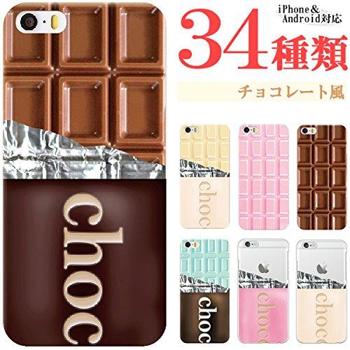 iPhone7 (アイフォン7  4.7インチ用) スマホケ...