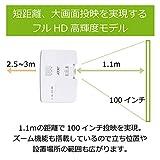 Acer プロジェクター H6517ST 短焦点フルHD/DLP方式/3000lm/2.5kg 画像