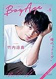 BoyAge-ボヤージュ- vol.5 BoyAge -ボヤージュ- (カドカワエンタメムック)