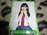 欅坂46 生写真 世界には愛しかない 会場限定 上村莉菜 チュウ