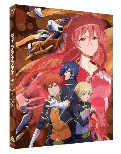 輪廻のラグランジェ season2 3 (初回限定版) [Blu-ray] / バンダイビジュアル