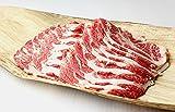 イベリコ豚専門店スエヒロ家 イベリコ豚 ロース 肩ロース 切り落とし 500g セボ・デ・カンポ