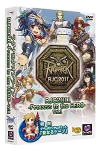 ラグナロクオンライン RJC2011 -Process to the HERO Vol1-