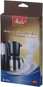メリタジャパン コーヒーメーカー クリーナー アンチカルキ MJ1501