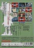 名探偵コナンDVD PART14 vol.1