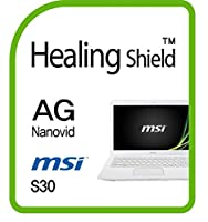 Healingshield スキンシール液晶保護フィルム Anti-Fingerprint Anti-Glare Matte Film for Msi Laptop S30